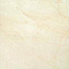 Plain Stone 44,8x44,8 padló